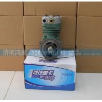 空压机、气泵 612600130624