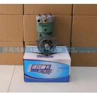 空压机、气泵 612600130777