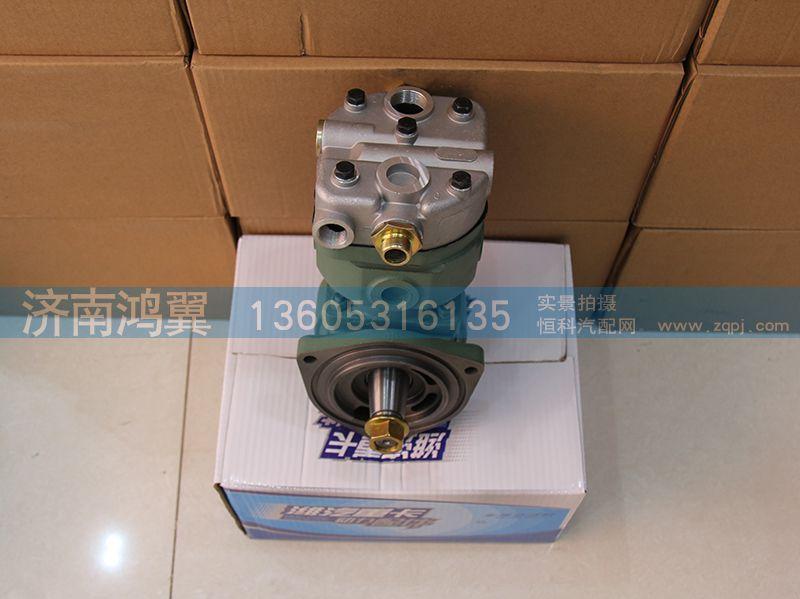 空压机、气泵 612600130924/612600130924