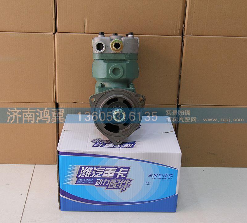空压机、气泵 612600130925/612600130925