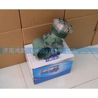 空压机、气泵 AZ1560130070