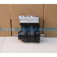 空压机、气泵 VG1093130001