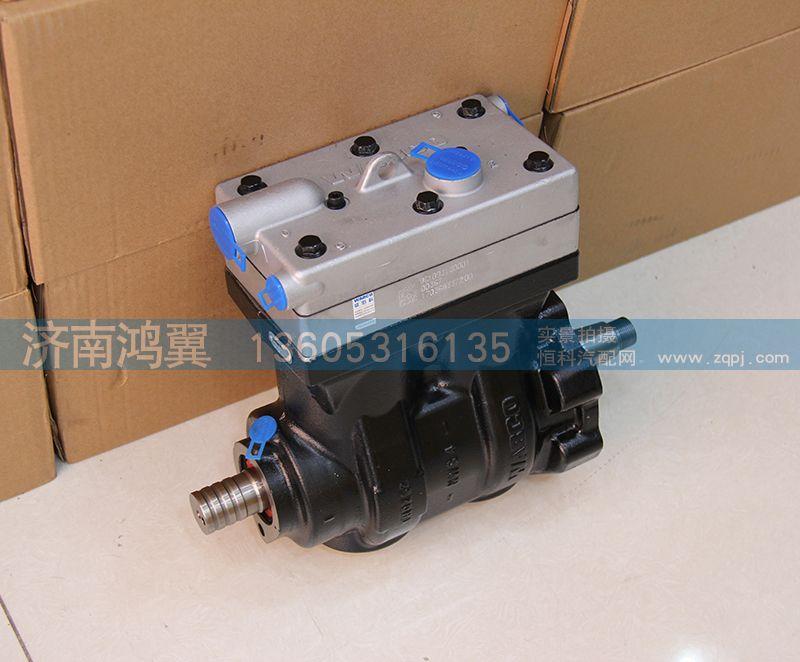 空压机、气泵 VG1093130001/VG1093130001