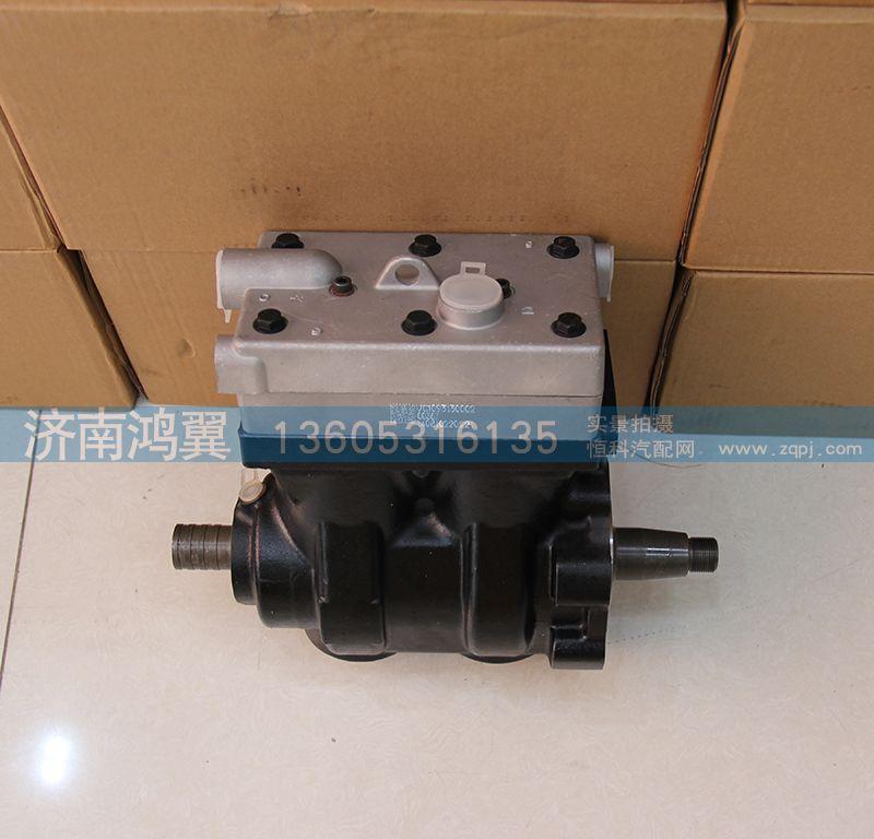 空压机、气泵 VG1093130002/VG1093130002
