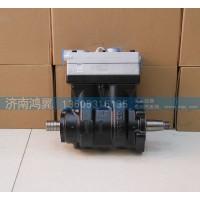 空压机、气泵 VG1099130010【各种型号气泵】