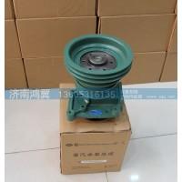 重汽水泵总成 VG1500069055【重汽水泵大全】