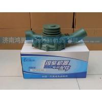 水泵总成 130701600-3000