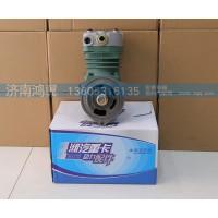 空压机、气泵 612600130386
