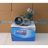 空压机、气泵 612600130043