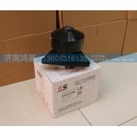 水泵总成 C3966841