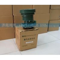 重汽水泵总成VG1500060050