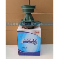 潍柴水泵总成 VG1062060250【潍柴水泵大全】