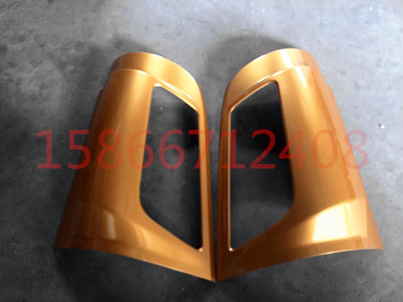 汉马前盖板左右导流板本体(外)/84M-02151 84M-02152