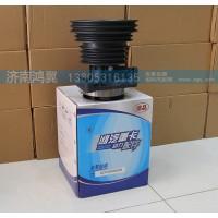 潍柴水泵总成 AZ1500060050