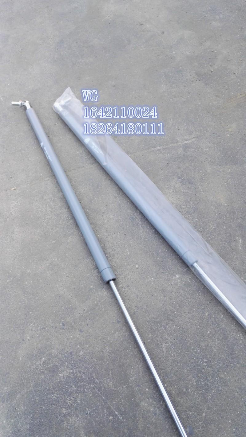 重汽豪沃驾驶室配件空气弹簧/WG1642110024
