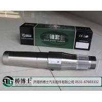 桥雷电竞备用网站品牌-半轴套管系列AZ9231330959