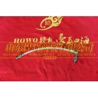 646L-0030A1分离轴承润滑软管【HOWO豪沃轻卡】