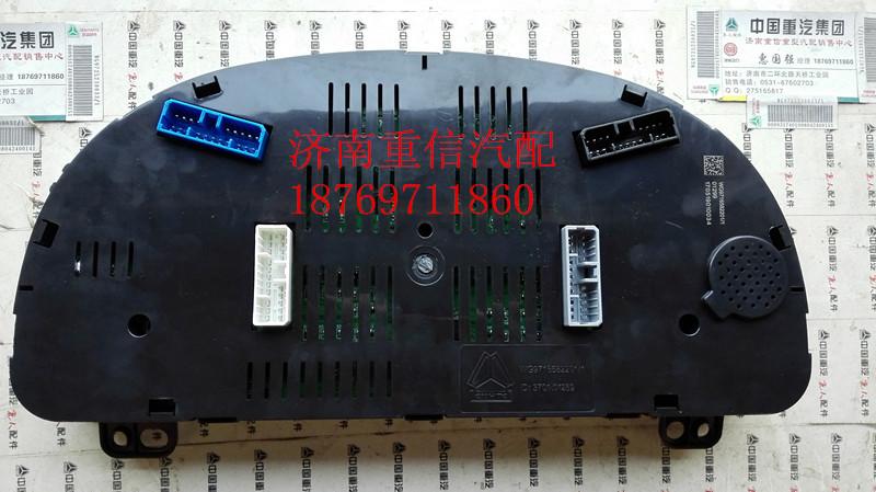 组合仪表WG9716582201【离合器分泵】/WG9716582201