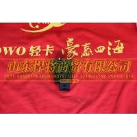 LG9704580115发动机诊断开关【HOWO豪沃轻卡】