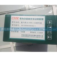 活塞环VG1560030040-1