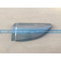 中国重汽豪运面板包角,前脸包角,导风罩