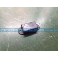 中国重汽豪沃钢板限位块总成AZ9323520010