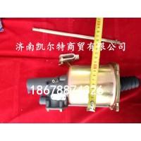 供应陕汽德龙F2000离合器分泵DZ9112230166