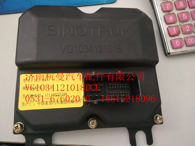 VG1034121018DCU