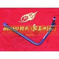 LG9700362081干燥器进气钢管总成 HOWO豪沃轻卡