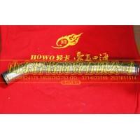 LG9704530226中冷器进气钢管【HOWO豪沃轻卡】