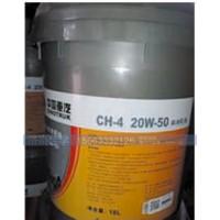 重汽机油  AZ9007300102+001