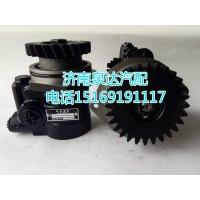 陕汽原厂配套转向助力泵DZ97189470213