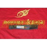 LG1612230012右前翼子板后支架【HOWO豪沃轻卡】