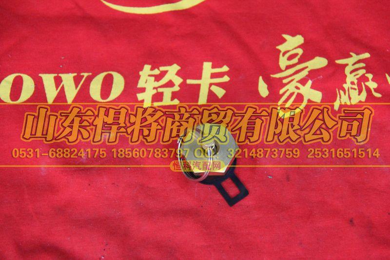LG9700360009放水阀【HOWO豪沃轻卡】/LG9700360009