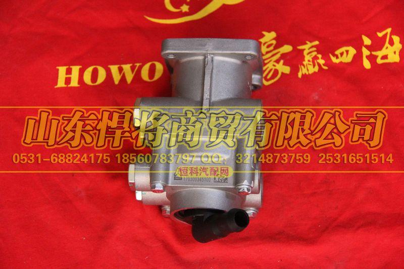 LG9700360057制动总阀(快插)【HOWO豪沃轻卡】/LG9700360057