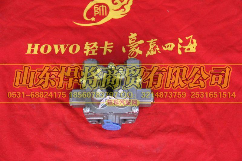 LG9700360062四回路保护阀【HOWO豪沃轻卡】/LG9700360062