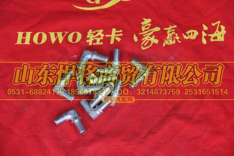 LG9700360542卡套式端直角接头体HOWO豪沃轻卡/LG9700360542