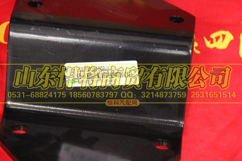 LG9700361007干燥器支架【HOWO豪沃轻卡】/LG9700361007