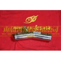LG9704190462空滤器出气钢管【HOWO豪沃轻卡】