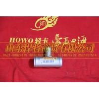 LG9704530546散热器出水钢管【HOWO豪沃轻卡】