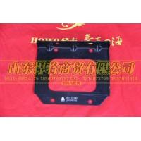 LG9704760106底盘电器接线盒支架【HOWO豪沃轻卡