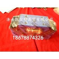 供应秦燕品牌重汽豪沃发动机后支撑AZ9725590031