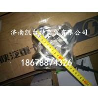 供应中国重汽豪沃万向节A3814100231 53*135