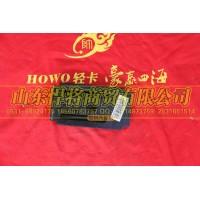 LG9705520138后簧垫块【HOWO豪沃轻卡】
