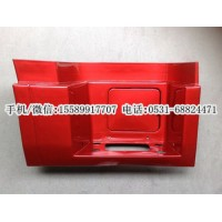 一汽解放龙V踏板护罩,上车踏板,防滑板价格,图片,厂家批发