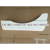德龙F3000翼子板,轮眉,叶子板前段,价格,图片,配件厂家