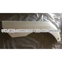 德龙M3000翼子板,轮眉,叶子板前段,价格,图片,配件厂家