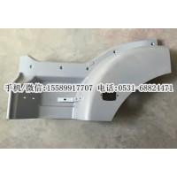 德龙新M3000翼子板,轮眉,叶子板前段,价格,图片配件厂家