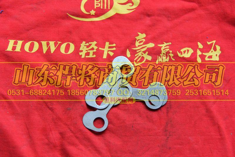 2402C-357锁片【HOWO豪沃轻卡】/2402C-357