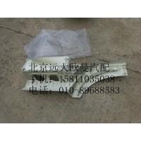 H4545010402A0右上脚踏板护罩